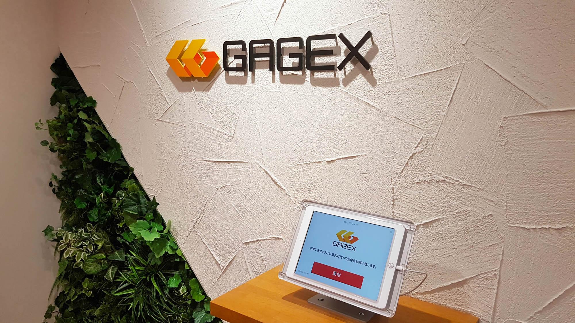 GoogleHomeを活用したGAGEXの自動受付システム